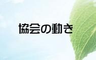 kyoukainougoki_icon